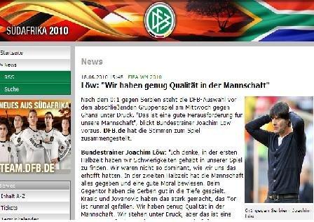 勒夫:落败皆因控制力不足 德国仍具夺冠实力