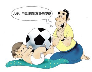 深圳晚报:日韩定位球优秀 国足应从善如流