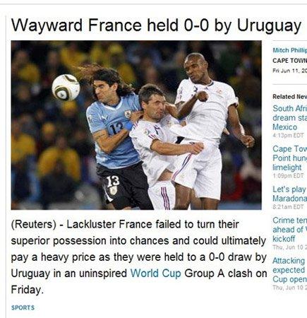 路透社:法国乌拉圭之战没有揭幕战精彩