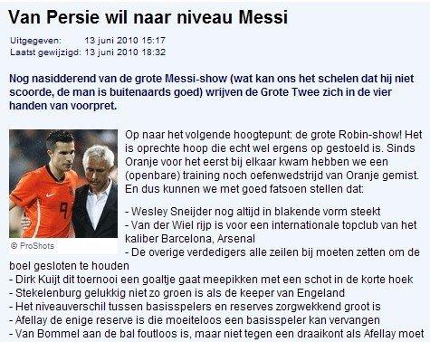 范佩西:现在不如梅西 照他努力必成世界最佳