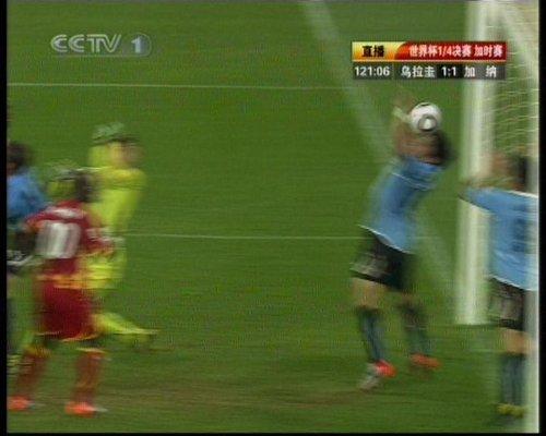 图文:乌拉圭VS加纳 苏亚雷斯手球瞬间