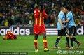 加纳球员不知所措