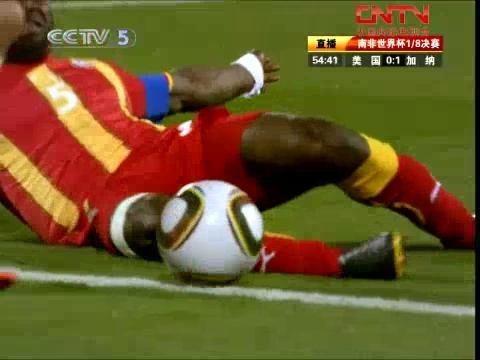 视频:世界杯八分之一决赛美国1-1加纳下半场