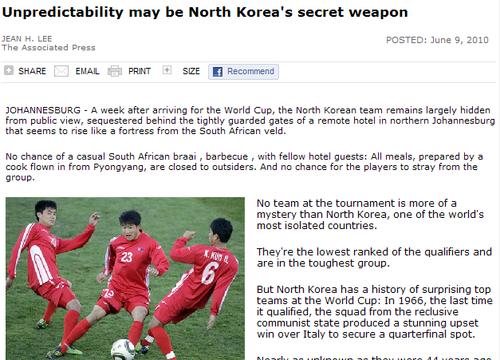 朝鲜前任主帅泄球队机密 若失败将去工地挖煤