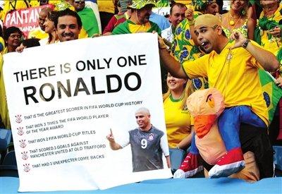 葡巴球迷场外争锋:谁是真正的罗纳尔多(图)