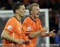 图文:荷兰3-2乌拉圭 库伊特怒吼庆祝胜利
