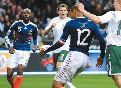 亨利大帝之手送法国进军南非世界杯