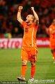 图文:荷兰3-2乌拉圭 斯内德高举双臂