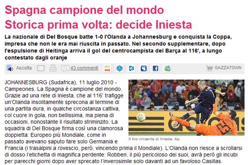 米兰体育报:西班牙赢双冠 从今跻身伟大行列
