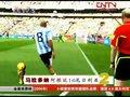 视频:2010南非世界杯五大进球庆祝动作