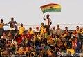 加纳球迷一片安静