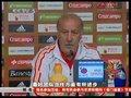视频:西班牙踢自己的足球 等待金童射手爆发