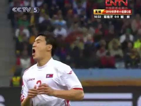 视频策划:葡萄牙朝鲜花絮 传奇球星现身看台