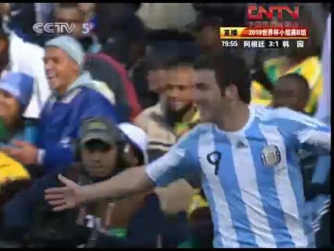 视频:这一战最好的阿根廷!最好的伊瓜因!