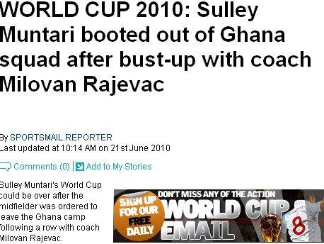 世界杯重演阿内尔卡式悲剧 加纳驱逐国米铁腰