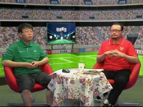 视频特辑:明帅解盘05 陈亦明预测巴西将夺冠