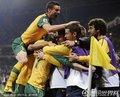 图文:塞尔维亚1-2澳大利亚 队员庆祝进球