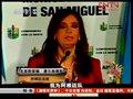 视频:阿根廷女总统含泪挺老马 国家为他骄傲