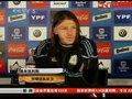 视频:阿根廷重视德国队 梅西因感冒缺席训练