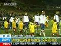 视频:澳大利亚胜塞尔维亚 大比分落后双出局