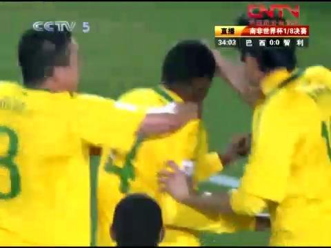 进球视频:麦孔角球助攻 胡安抢点头球破门