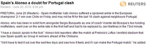 阿隆索受伤或无缘淘汰赛 葡萄牙恐已超过巴西