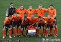 荷兰队准备登场
