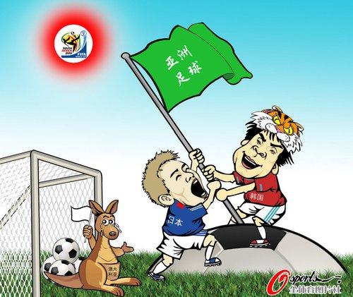 漫画:韩日凭胜绩争亚洲之王 袋鼠只得旁观