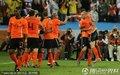 图文:荷兰2-1斯洛伐克 荷兰庆祝晋级