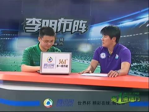 李明布阵16期:韩国队进步巨大比赛胜负难料