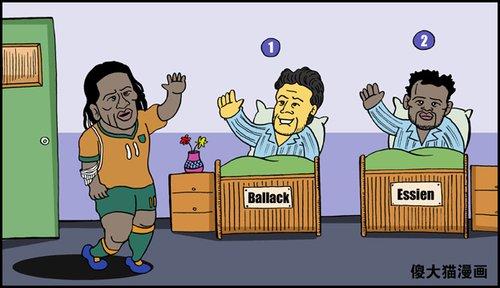 漫画:德罗巴伤别世界杯