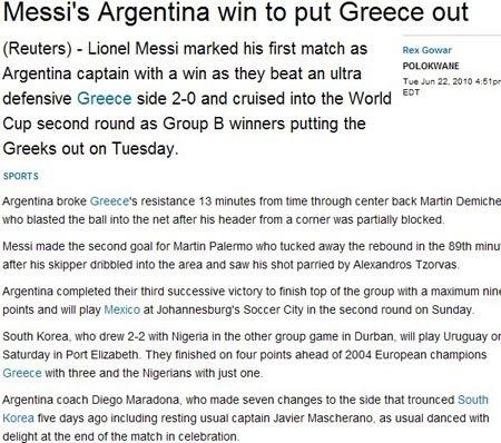 路透社:希腊盯死梅西 阿根廷依旧势不可挡