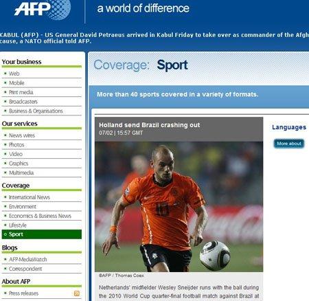 法新社:荷兰2球逆转创佳绩 巴西黯然出局