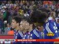 """视频:巴拉圭""""点杀""""日本 创造历史进八强"""