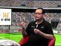 视频特辑:明帅解盘14 丹麦出线意大利胜一球