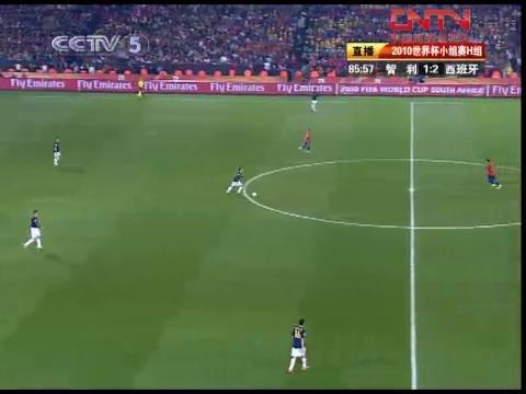 视频:西班牙和智利无心恋战 等待携手出线