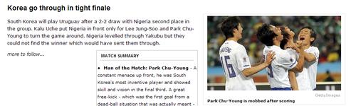 espn:韩国队进攻流畅 对阵乌拉圭需提高防守