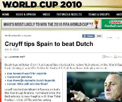 克鲁伊夫:荷兰防不住西班牙 巴萨帮引领胜利