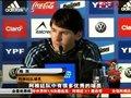"""视频:梅西""""被助攻"""" 胜利不需要靠梅西进球"""