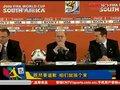 视频:国际足联主席道歉 裁判误判影响太大