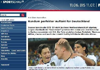 体育观察:德国完美亮相 克洛泽进球回击质疑