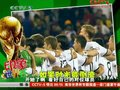 视频:趣味世界杯配音短片 如果时光可以倒流