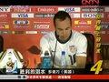 视频:有人欢喜有人愁 南非世界杯上的泪水