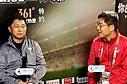视频特辑:宏观世界杯05期 阿来畅谈足球人生