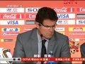 视频:卡佩罗:我不会辞职 我要和主席谈谈