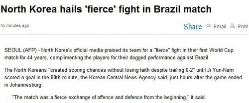 媒体截图,韩国球迷为朝鲜人的战斗精神感动