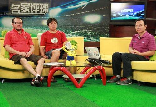 实录:陈亦明做客名家评球 称葡萄牙整体虚火