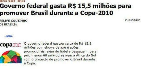 巴西足协公布南非之旅开销 每小时达9000欧元