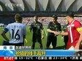 视频:西班牙主裁判用力过猛 9黄1红成功抢镜