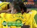 视频:八分之一决赛全进球(102-123)